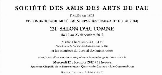 invitation-aap-2012-1.jpg